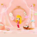 バンプレスト「Q posket Disney Characters -Princess Aurora- Avatar Style」