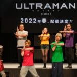 『ULTRAMAN』シーズン2 キックオフイベントメイン