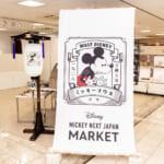 MICKEY NEXT JAPAN MARKET(ミッキー ネクスト ジャパン マーケット)2