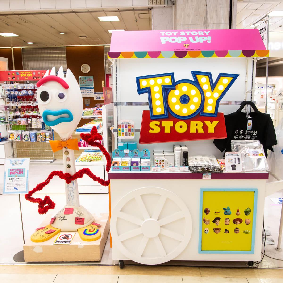 京王百貨店 新宿店「TOY STORY POP UP!」店頭
