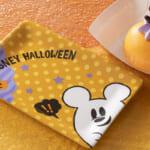 """東京ディズニーランド""""ディズニー・ハロウィーン2021""""オレンジ&ホワイトチョコムースケーキ、スーベニアプレート付き"""