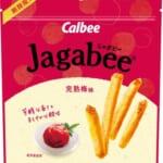 カルビー『Jagabee 完熟梅味』