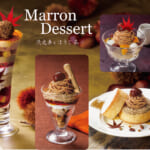 ロイヤルホスト『Marron Dessert ―渋皮栗とほうじ茶―』