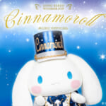 サンリオ「シナモロール」2ndシングル「スタードーム」リリース