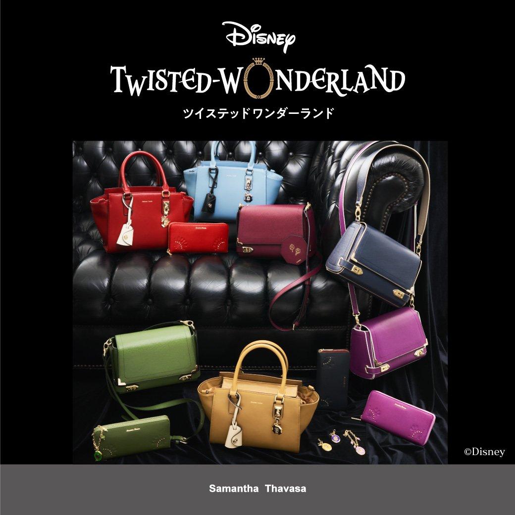 『ディズニー ツイステッドワンダーランド』ファッションコレクション メイン