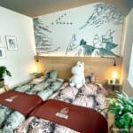 ムーミンバレーパーク オフィシャルホテル「おふろcafe utatane」ムーミンスペシャルルーム