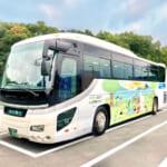 南越谷駅・大宮駅「ムーミンバレーパーク直行バスツアー」ラッピングバス