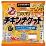 丸大食品『ゴーストバスターズ/アフターライフ』コラボレーションパッケージ10