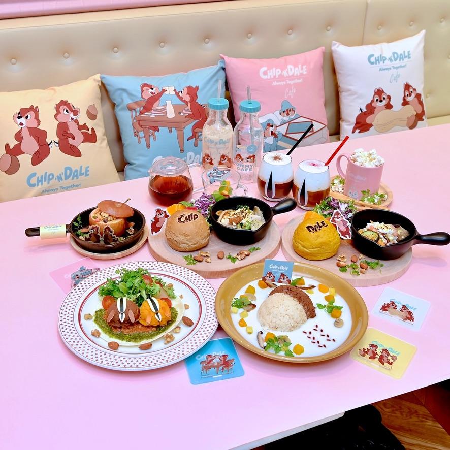 ディズニースペシャルカフェ「チップ&デール 」OH MY CAFE フードメニュー