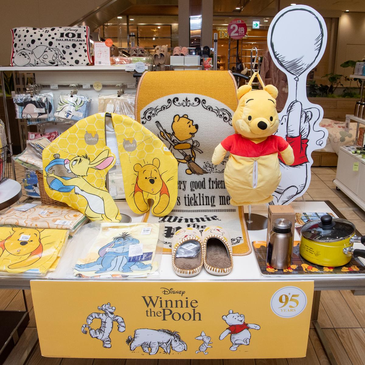 セレオ八王子「Disney Fantasy Shop(ディズニーファンタジーショップ)by BELLE MAISON」期間限定オープン 「くまのプーさん」