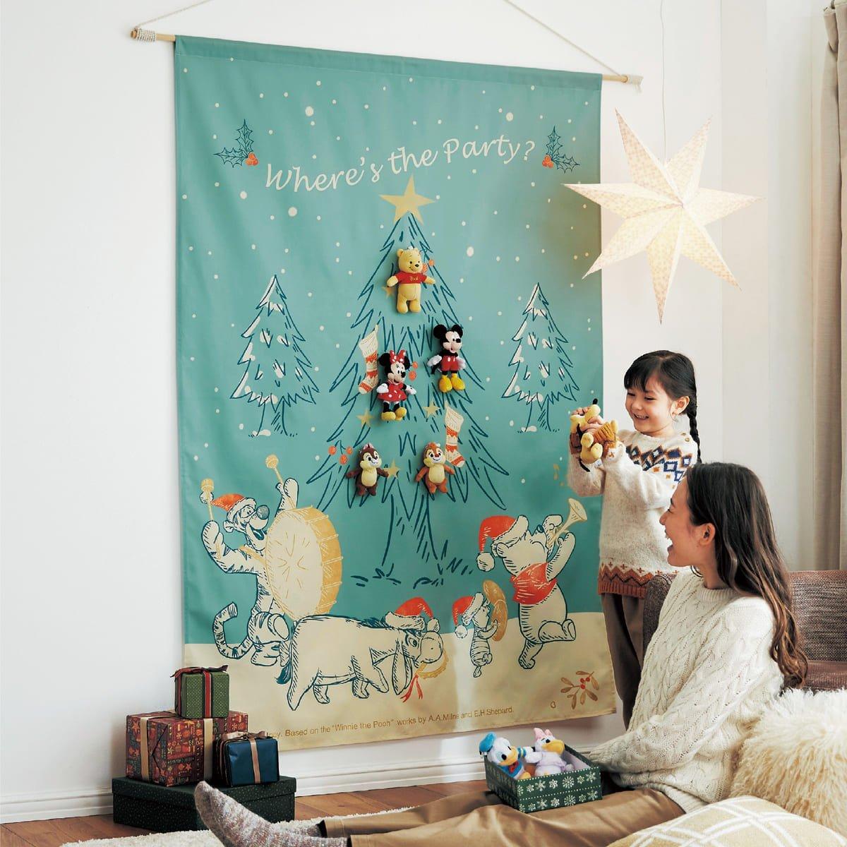 ぬいぐるみをつけても可愛い!クリスマスタペストリー