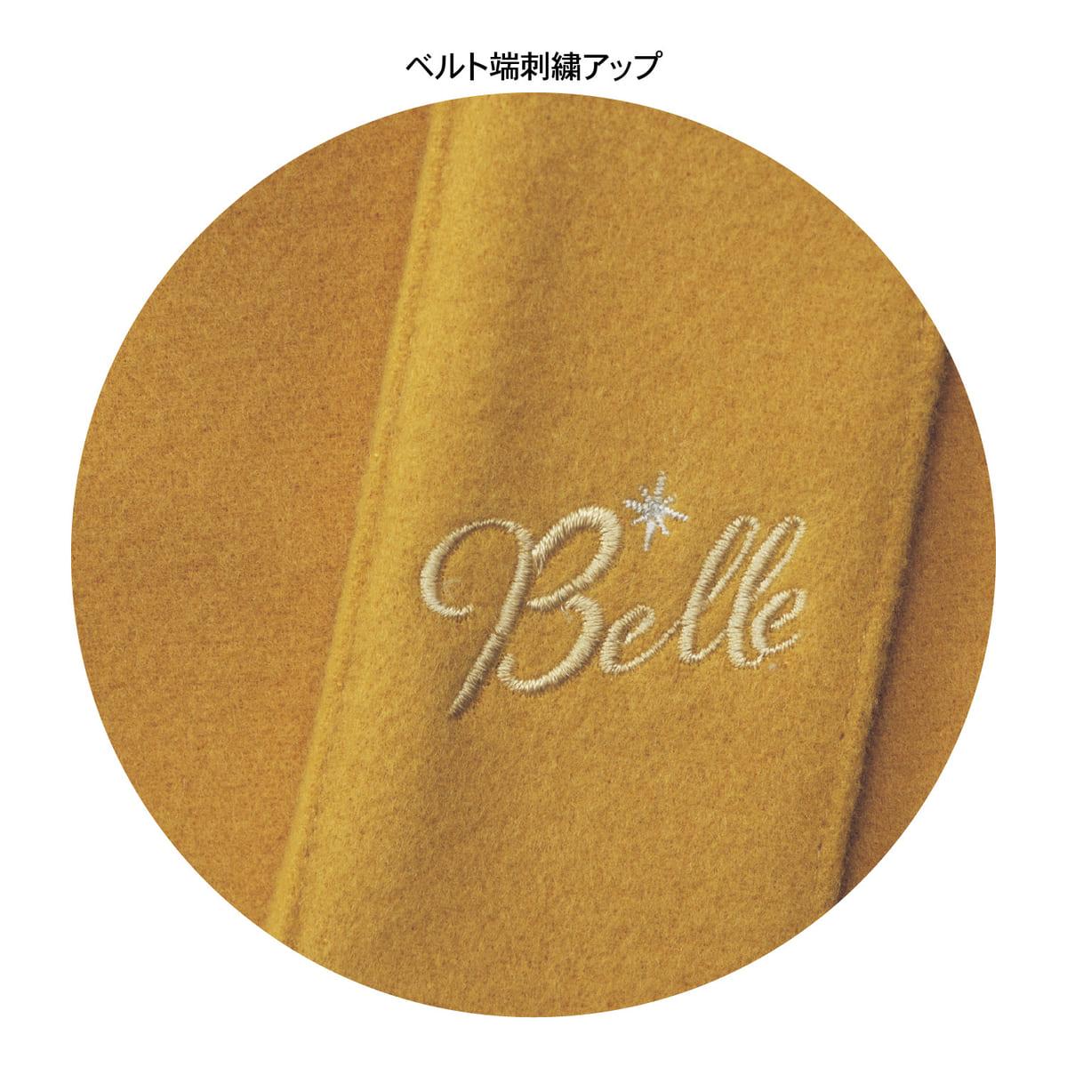 取り外し出来るフェイクファーカフス付きプリンセス刺繍コート ベル ベルト刺繍