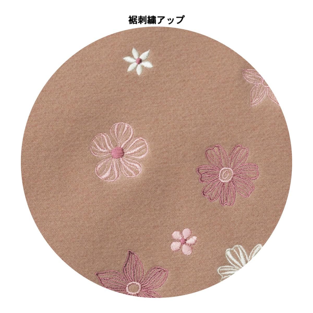 取り外し出来るフェイクファーカフス付きプリンセス刺繍コート ラプンツェル 裾刺繍