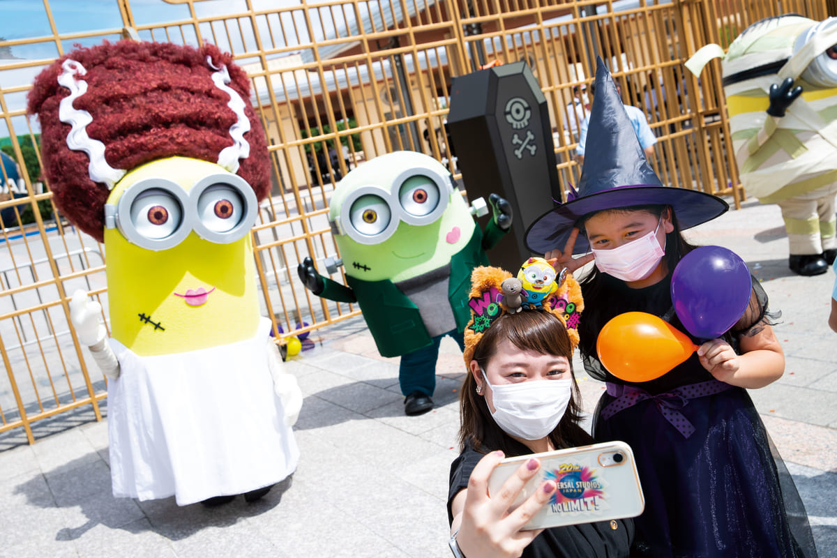 Minion Monsters Greeting