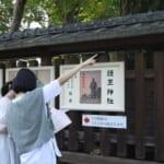 京都の神社仏閣