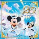 CDアルバム「東京ディズニーシー20周年:タイム・トゥ・シャイン!ミュージック・アルバム [デラックス](3CD)」