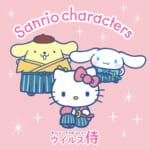 サンリオキャラクターズのスペシャルビジュアル