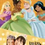 「ディズニープリンセスの魔法にかかろう!〜Kira Kira Halloween with Disney Princess〜」