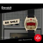 ドラッチ'21-'22リミテッドエディション(BIG SMILE)限定350本