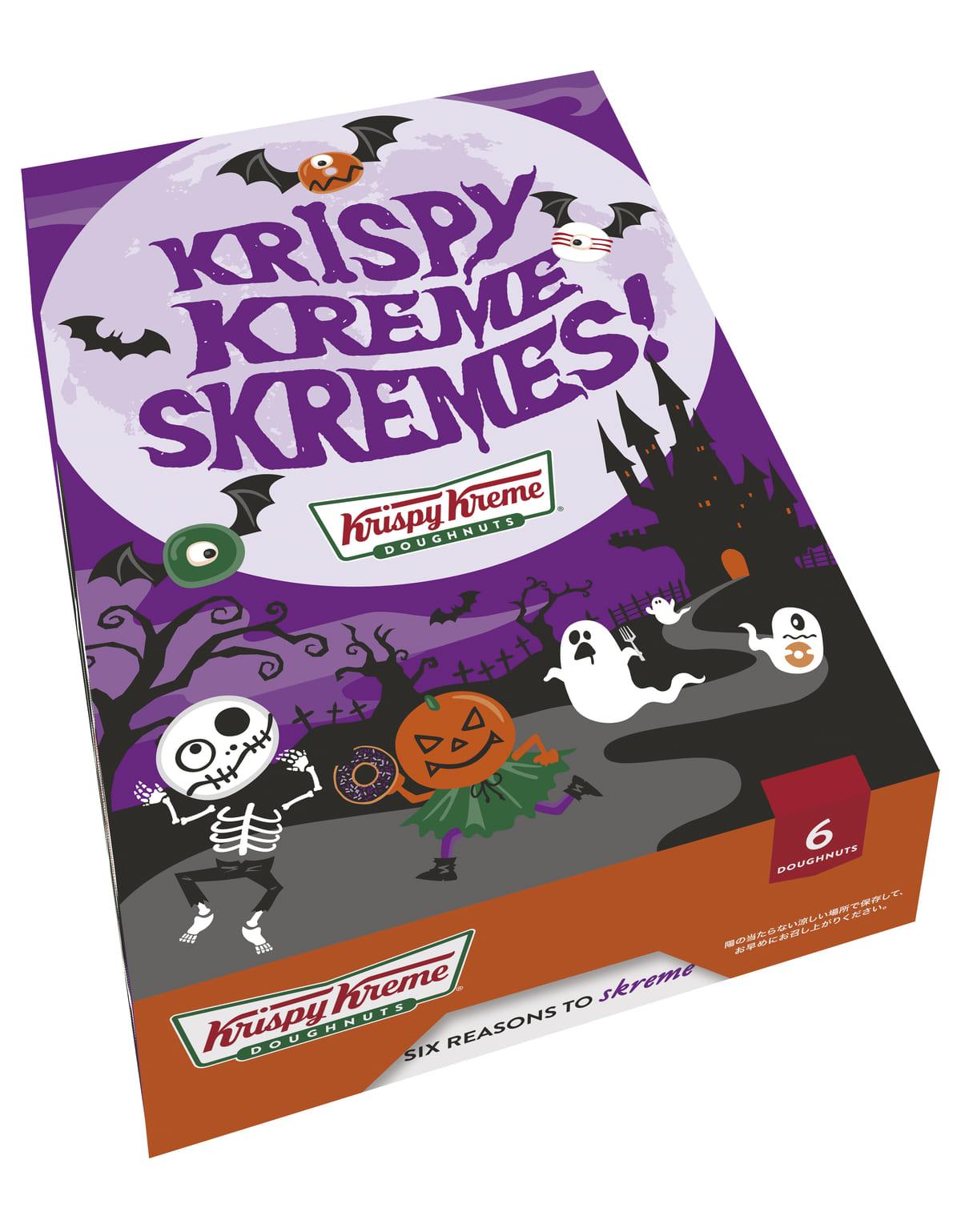 クリスピー・クリーム・ドーナツ 『KRISPY KREME SKREMES!』ボックス
