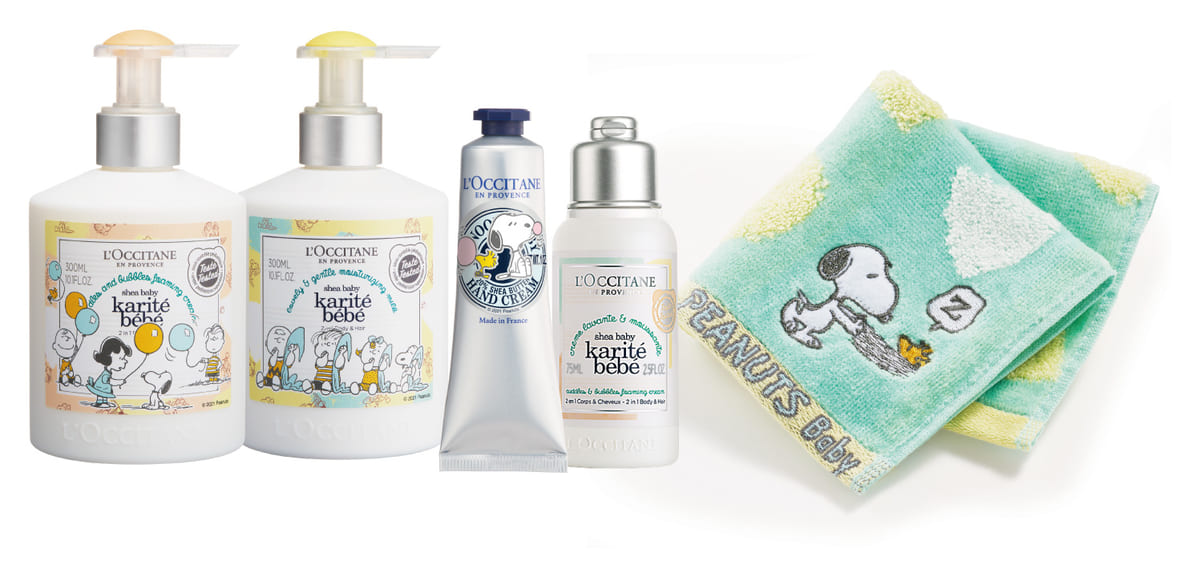 SNOOPY BABY AND FRIENDS シア ベイビー コンプリート