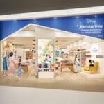 JR東京駅 京葉線地下八重洲口改札内『Disney Fantasy Shop by BELLE MAISON』常設店舗オープン