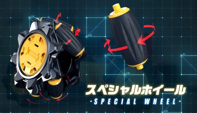 タカラトミー「縦横無尽!ガンガンタンク レーザーバトルセット」スペシャルホイール
