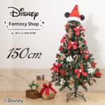 ディズニー/ツリーセット「ハピネス・クリスマス/ミッキー&フレンズ」150cm