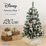 イイハナ・ドットコム ディズニー/ツリーセット「ホワイト・スノー/ミッキー&ミニー」
