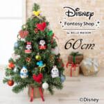 イイハナ・ドットコム ディズニー ミニツリーセット「わくわくクリスマス/ミッキー&フレンズ」