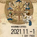 ディズニーリゾートライン 東京ディズニーシー20周年「フリーきっぷ」