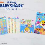 サンスター文具『ベイビーシャーク・ダンス(Pinkfong's Baby Shark Dance)』グッズ