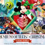 PREMIUM OUTLETS® CHRISTMAS ~Disney Christmas the WONDERFUL PRESENT!~