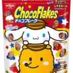 シナモロール3 チョコフレーク サンリオキャラクターコラボパッケージ